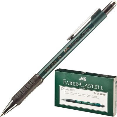 Механический карандаш Faber-Castell